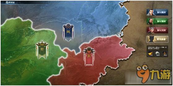 战神三十六计国家系统介绍 战神三十六计国家系统怎么玩