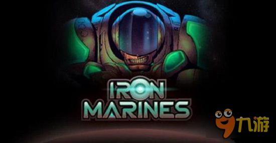 值得期待 RTS新作《钢铁陆战队》年内发布