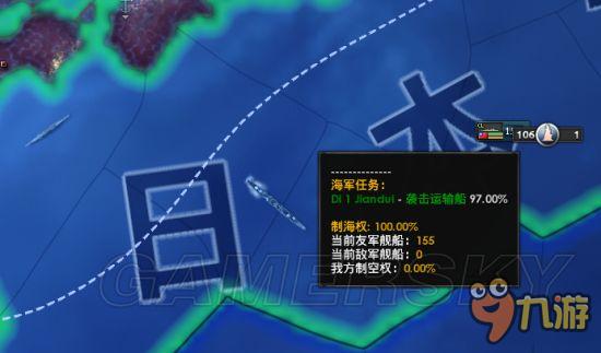 钢铁雄心4怎么轰炸人口_钢铁雄心4