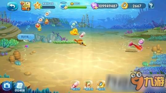 捕鱼来了养鱼池怎么玩 捕鱼来了养鱼池系统玩法介绍