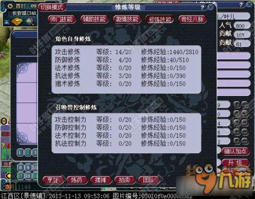 梦幻神器任务攻略_《梦幻西游》神器任务墨魂笔之踪攻略_九游手机游戏
