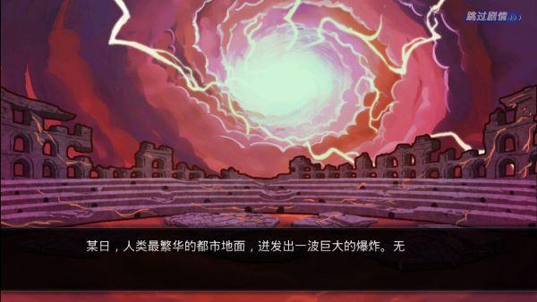 2DQ版卡牌手游《次元大乱斗》即将上线 故事背景曝光