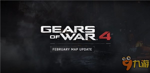 《战争机器4》二月甜蜜更新 情人节携丘比特战场求偶遇