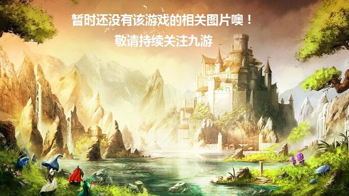 最终幻想探险者力量新手攻略大全 新手怎么玩