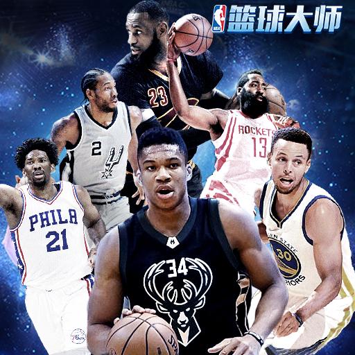《NBA篮球大师》即将燃情开启安卓首测 1