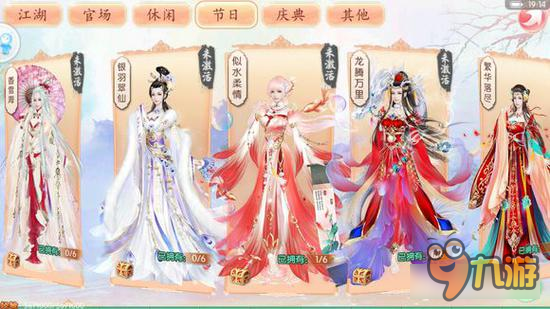 京门风月解读京门时装战力 活动紫和制作橙哪个好