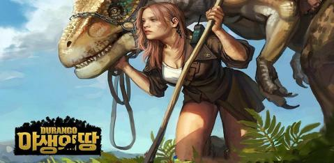 野生之地:杜兰戈最新版手游下载 第5张