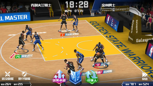 《NBA篮球大师》3月20号开测 6