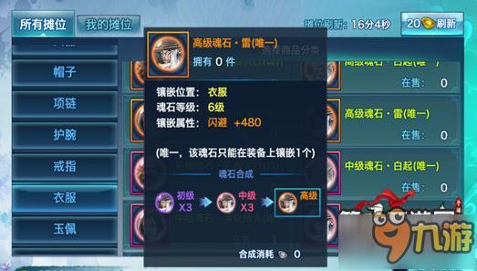 剑侠情缘手游五行水系防克技巧全解析