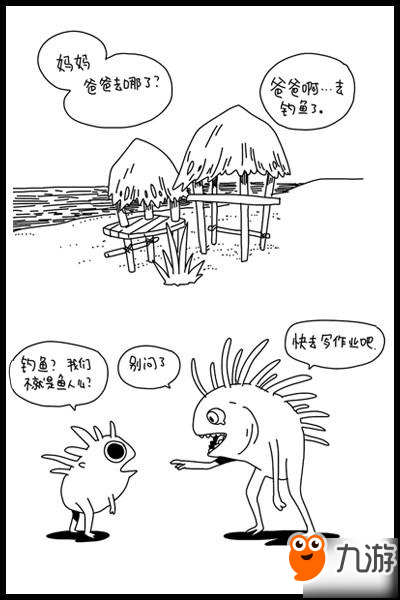 看完《魔兽世界》幽光鱼竿的来源 我沉默了