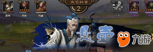 掌控阴阳五行《大皇帝》周年仙将登场