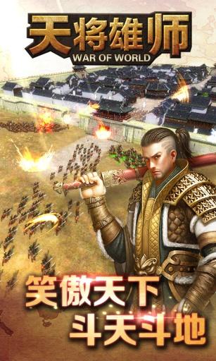 复兴罗马帝国新手攻略大全 新手怎么玩
