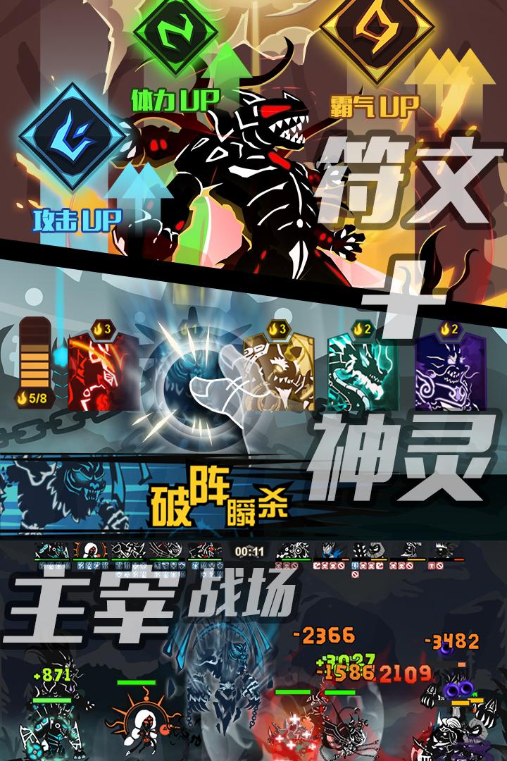 超进化物语游戏手机安卓版图3
