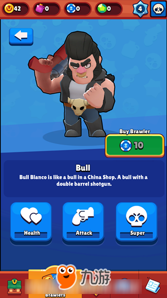 brawl stars Bull厉害吗 荒野乱斗男枪值得培养吗