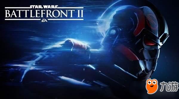 《星球大战:前线2》画面选项曝光 宛若《战地》换背景
