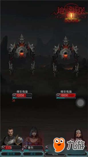 黑暗觉醒 《地下城堡2》安卓版首开新版本