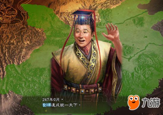 《三��志13》�⒍U阿斗之野望�D文��笫谋�⑹辖�山
