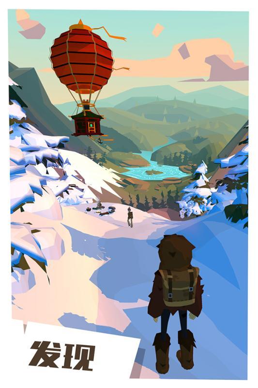 边境之旅最新版手游下载 第4张