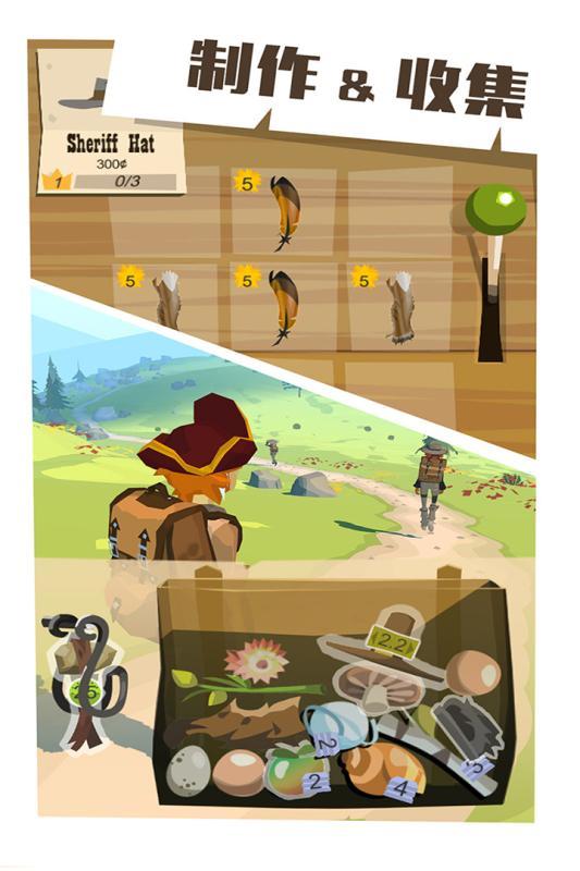 边境之旅游戏截图0