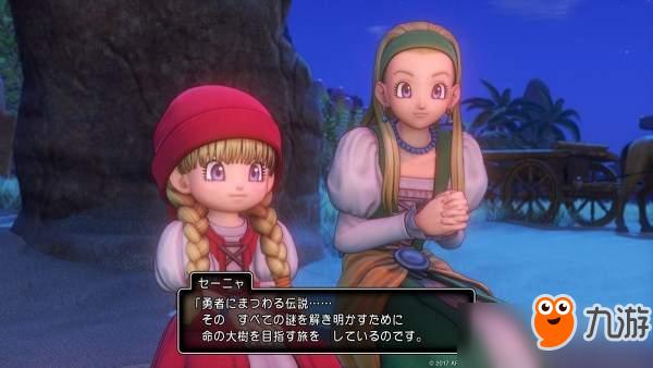 PS4《勇者斗恶龙11》开放预下载!游戏容量30.178G
