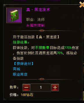 《大天使之剑H5》平民实用攻略(一)