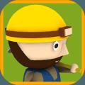 养成矿工游戏:放置类型