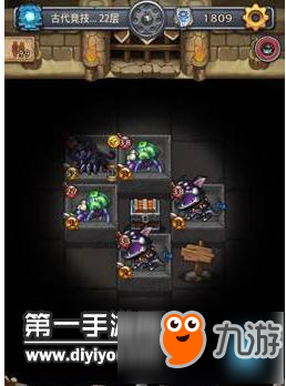 《不思议迷宫》古代竞技场速刷方法介绍