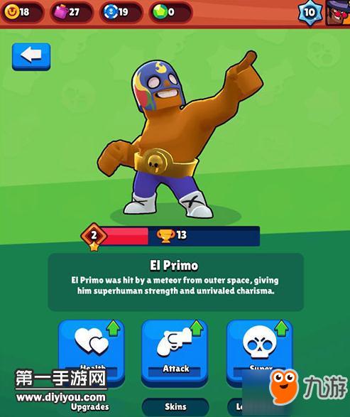 荒野乱斗拳击手El Primo怎么玩 拳击手El Primo玩法介绍