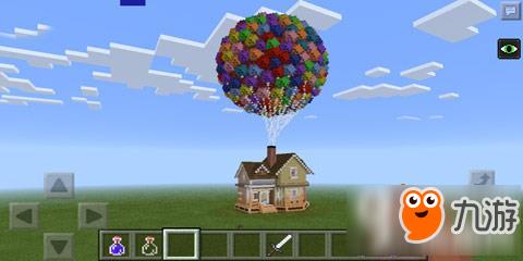 我的世界0.14飞屋环游记热气球JS插件下载