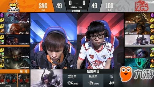 lpl2017夏季赛8月6日SNGvsLGD:LGD艰难横扫战胜SNG