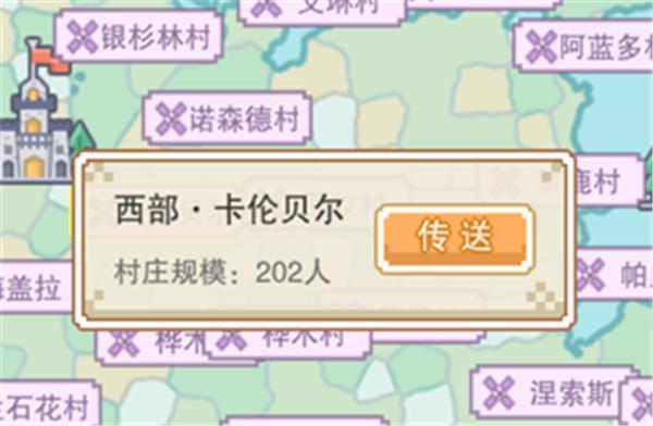 超变态网页游戏新手攻略 初入游戏篇