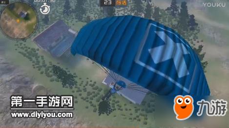 降落伞紧急迫降 丛林法则想赢全靠怂
