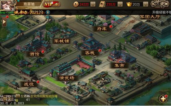三国战争游戏下载-三国战争手游官方版下载(附攻略)