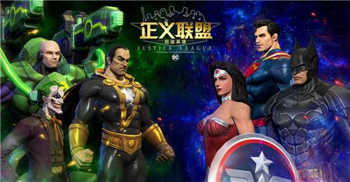 《正义联盟:超级英雄》暴力输出阵容让人咋舌!