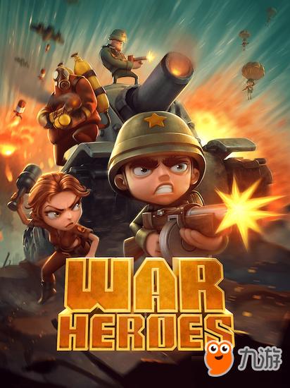 今日手游:《战争英雄》现代版皇室战争