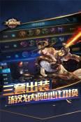 王者荣耀视频游戏截图2
