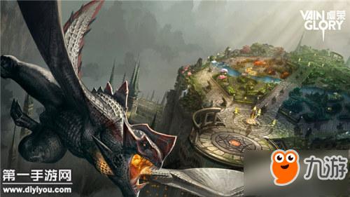 虛榮3.0版本春節上線 5v5玩法正式開啟