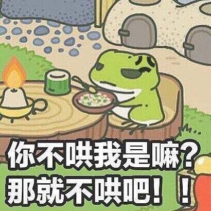 旅行青蛙女主播教学 中文对照解说新手必看