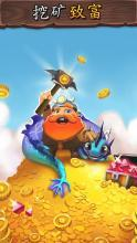 Tiny Miners - Idle Clicker游戏截图4