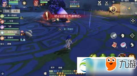 梦幻西游3D地下魔祸副本通关打法攻略详解分享