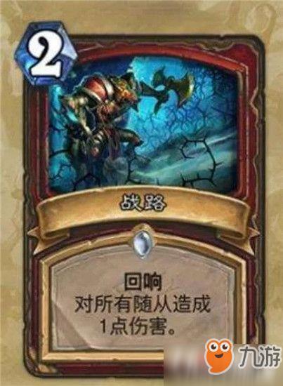 炉石传说万圣节双职业竞技场高胜攻略