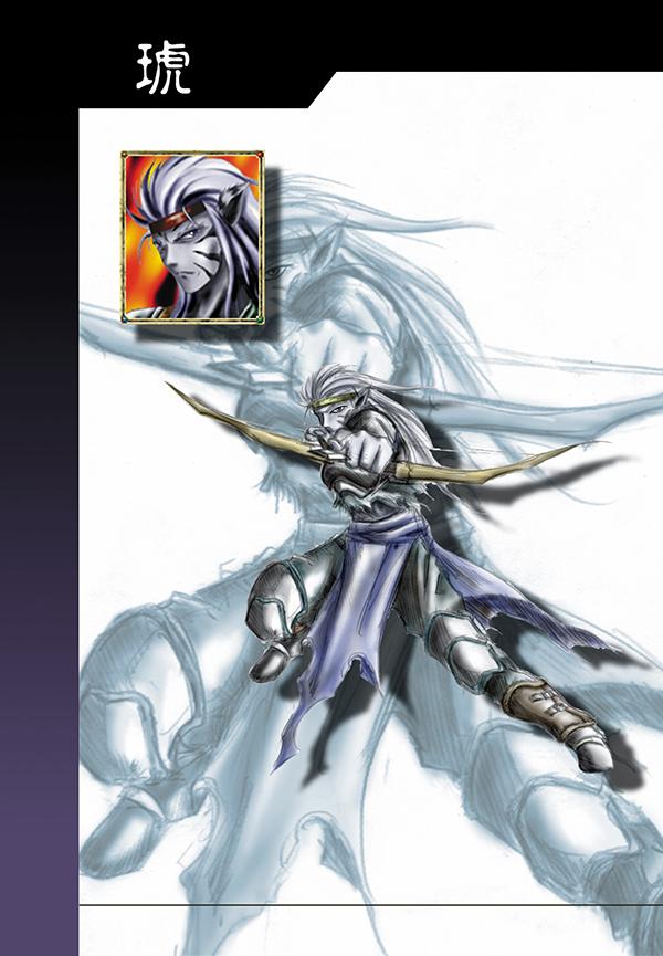MG游戏官网:《幻世录》双