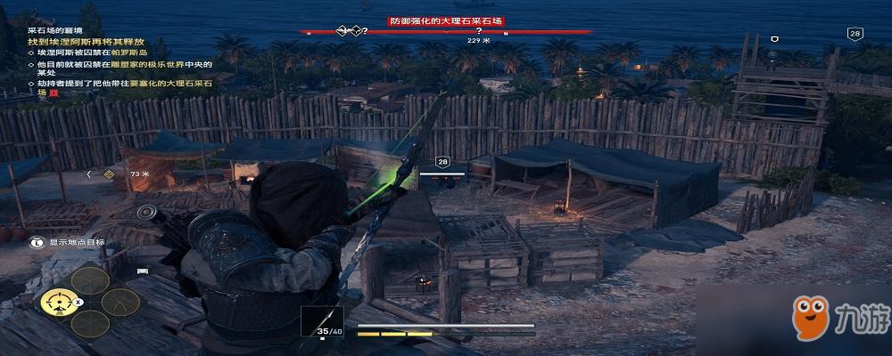 刺客信条奥德赛怎么切换弓箭