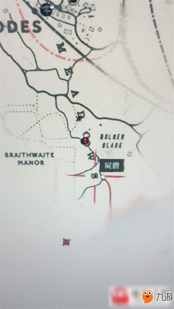 荒野大镖客2破碎地图在哪?破碎地图具体位置分享