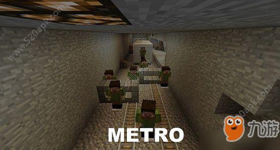 我的世界怎么建造地铁?我的世界地铁建造攻略[多图]