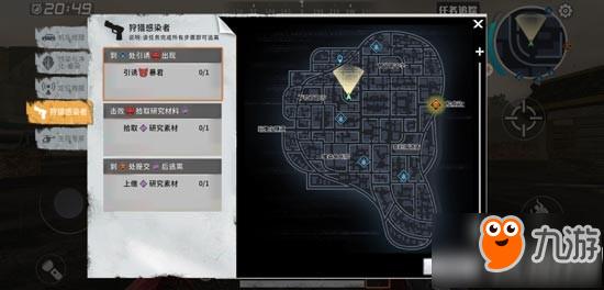 代号Z狩猎暴君怎么打 代号Z狩猎暴君任务玩法攻略