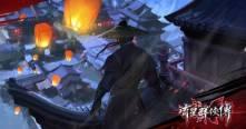 流星蝴蝶剑游戏截图4