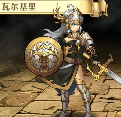 梦幻模拟战永恒神殿65级瓦尔基里攻略
