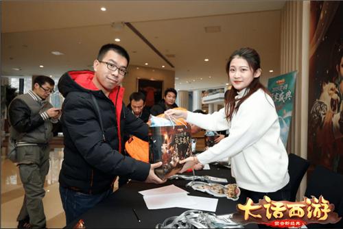 《大话西游》玩家盛典北京站回顾全国巡回正式收官 大话西游手游 第3张