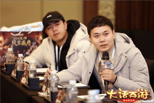 《大话西游》玩家盛典北京站回顾全国巡回正式收官 大话西游手游 第5张